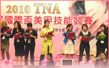 TNA Nail Competition