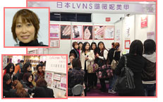 Taiwan Cosmetic Exhibition 2012