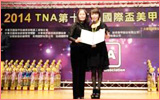 TNA Nail Conpetition 2014